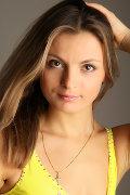 Ukrainische Frauen suchen deutschen Mann
